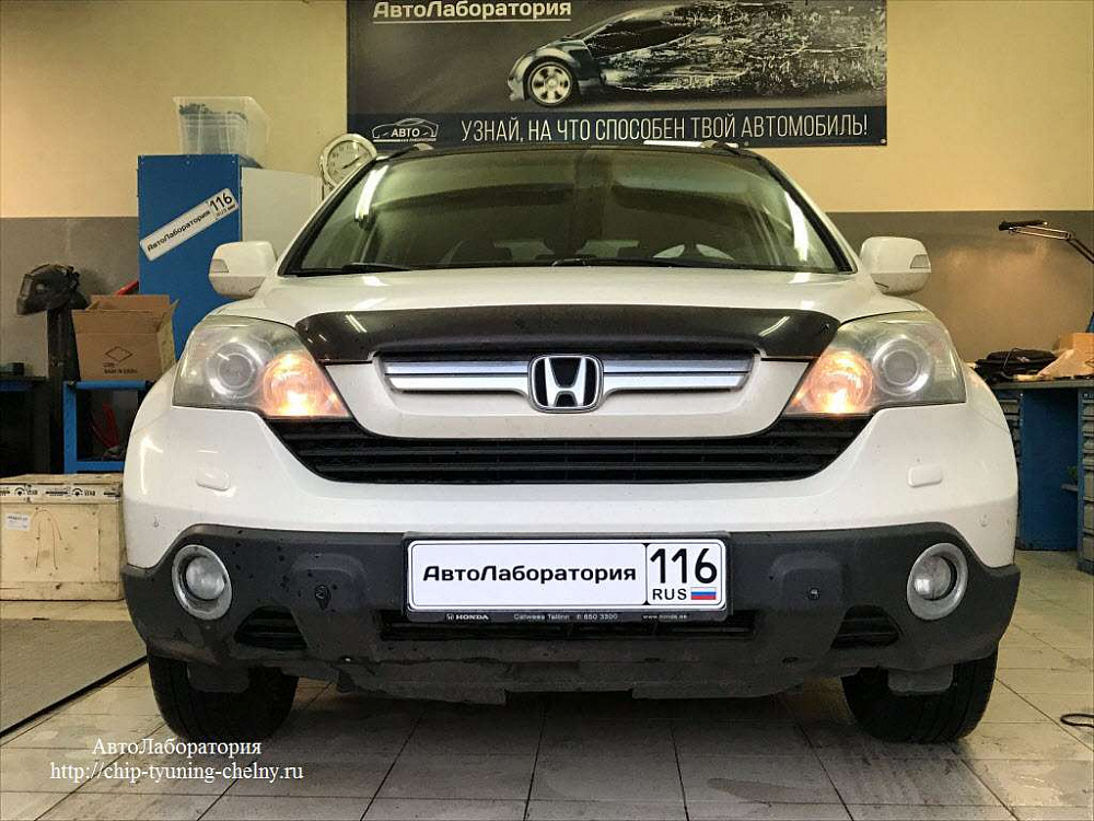 Чип-тюнинг Honda C-RV 2.0L 150 HP 2008г
